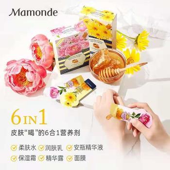 Mamonde韩国梦妆话语蜜意麦卢卡蜂蜜安瓶面膜舒缓修复4mlX20片