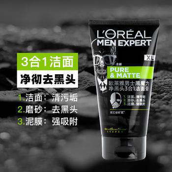 欧莱雅男士黑魔力磨砂控油洗面奶清洁毛孔净黑头洁面乳泥膜