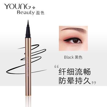 YoungBeauty盈色 纤细眼线水笔  黑色0.55g 丝滑流畅防水不晕染 色泽浓郁