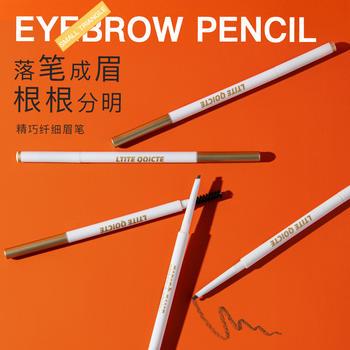 【拍3支19.9】眉笔自动旋转双头防汗持久不易脱妆根根分明野生眉笔