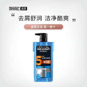 【妙颜社】欧莱雅男士洗发水露700ml