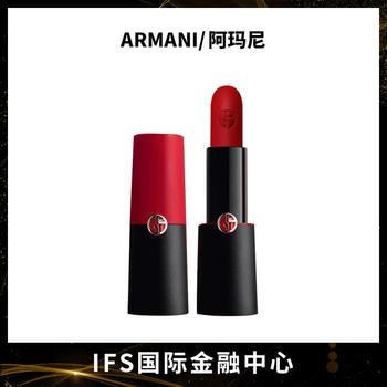 Armani/阿玛尼红黑管挚爱哑光唇膏口红皇后红番茄红405#4g