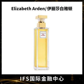Elizabeth Arden雅顿第五大道女士香水淡香精75ml持久花香