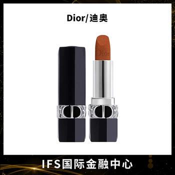 迪奥Dior口红全新烈艳蓝金唇膏丝绒840#3.5g显色持久