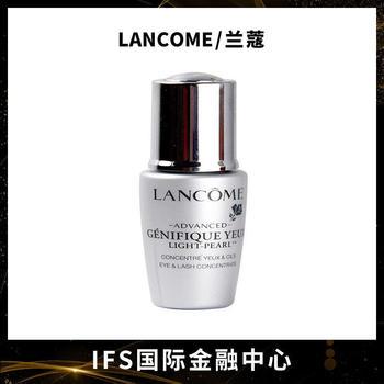 兰蔻 (Lancome)眼部精华肌底液兰蔻大眼精华