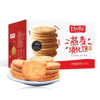 正香源年货燕麦纤维消化饼800g箱