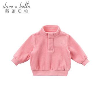davebella秋冬季男女童立领保暖外套