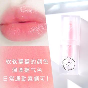 Candy Moyo 玻尿酸变色润唇膏 口红